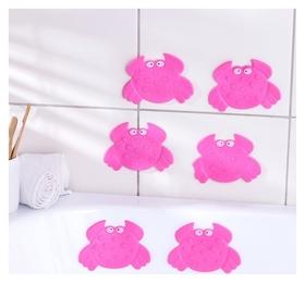 Набор мини-ковриков для ванны «Краб», 9×12 см, 6 шт  Доляна