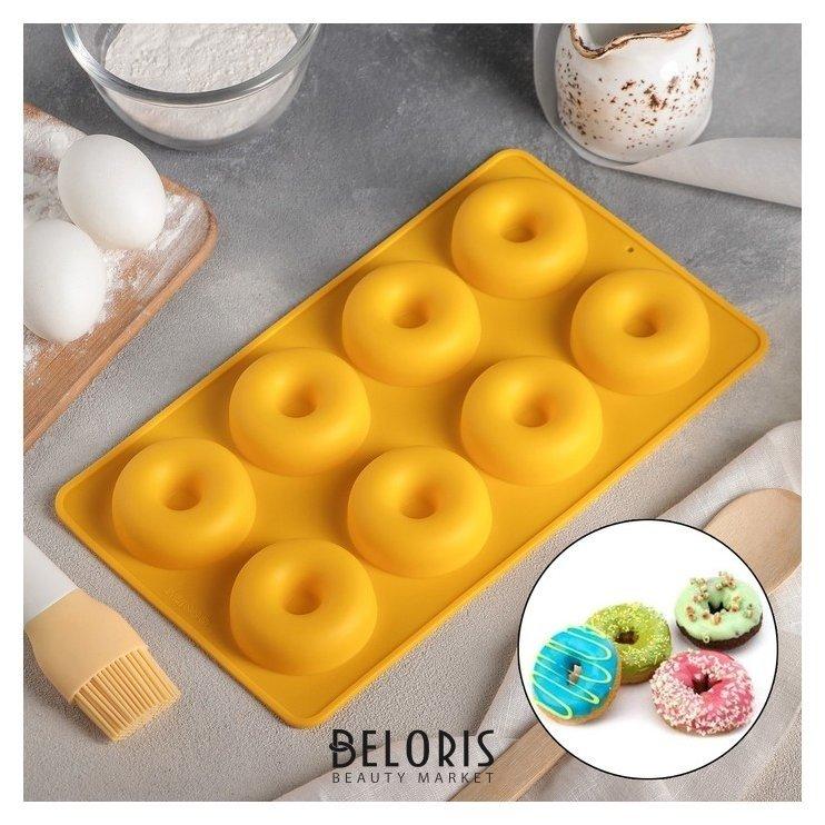 Форма для выпечки «Пончики», 29×17 см, 8 ячеек (D=6 см) Доляна