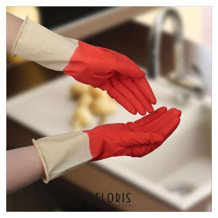Перчатки хозяйственные латексные, плотные, размер L, 50 гр, цвет красный Доляна