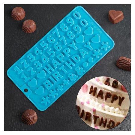 """Форма для льда и шоколада 21,5х11,5 см """"С днем рождения"""", 49 ячеек  Доляна"""
