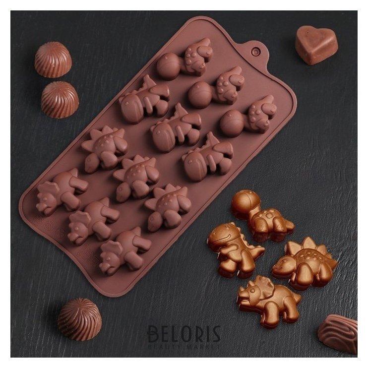 Форма для льда и шоколада «Дино», 12 ячеек (4×2,5×2 см), 21×11 см, цвет шоколадный Доляна