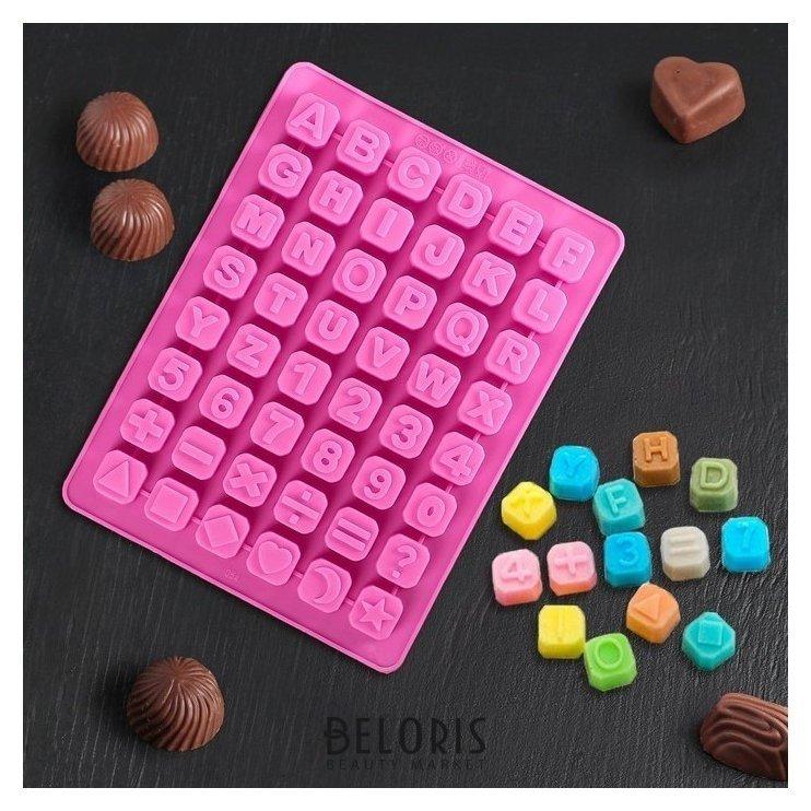 Форма для льда и шоколада «Цифры и английские буквы», 24×18 см, 48 ячеек (2×2 см) Доляна