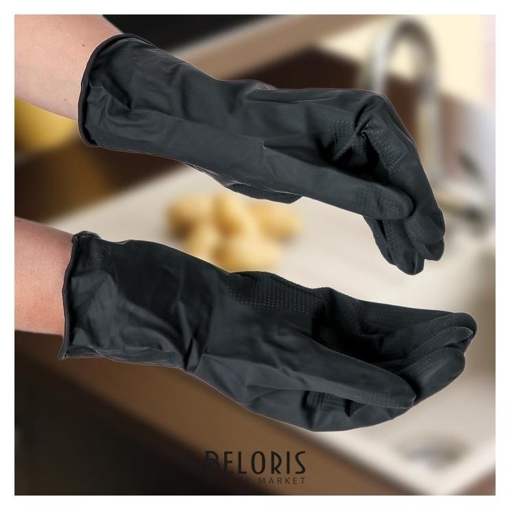 Перчатки хозяйственные защитные, химически стойкие, латекс, размер L, 55 гр, цвет чёрный Доляна