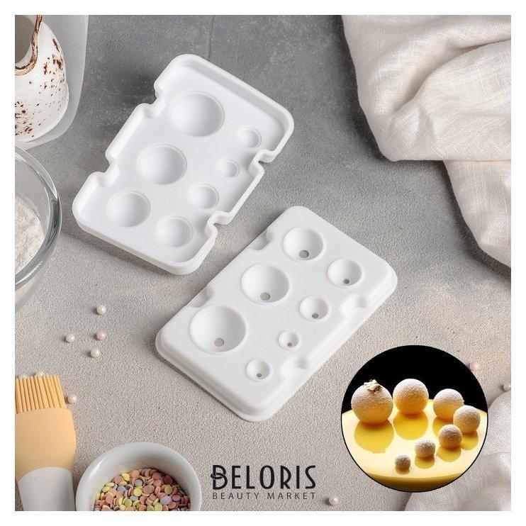 Форма для муссовых десертов и выпечки из 2 частей «Шарики», 13×8,5 см, 7 ячеек, цвет белый Доляна
