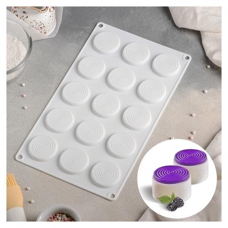 Форма для муссовых десертов и выпечки «Гипноз», 30×17,5 см, 15 ячеек (d=4,5 см), цвет белый  Доляна