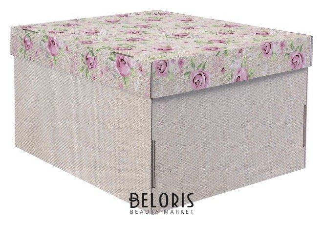 Складная коробка «Уютный шебби», 31,2 х 25,6 х 16,1 см Дарите счастье
