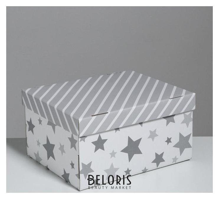 Складная коробка Звёздные радости белая с серым 31,2 х 25,6 х 16,1 см Дарите счастье