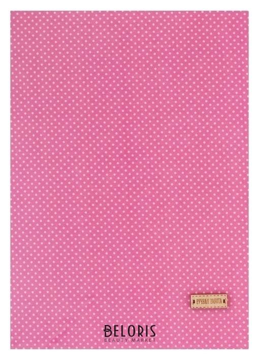 Ткань на клеевой основе «Розовая в белый горошек», 21 х 30 см Арт узор