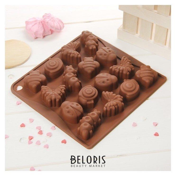Форма для льда и шоколада Насекомые, 16 ячеек, цвет шоколадный Доляна