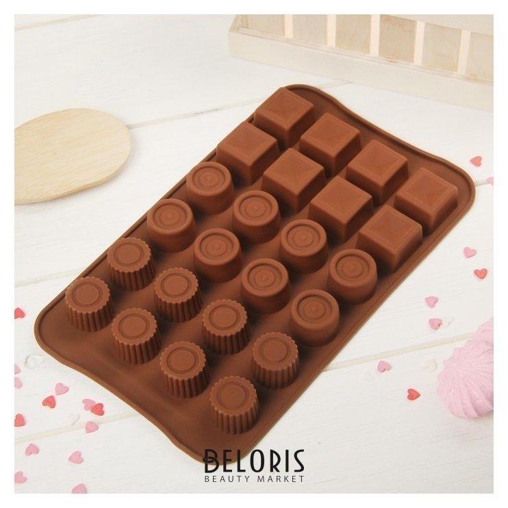 Форма для льда и шоколада Коробка конфет, 24 ячейки, цвет шоколадный Доляна