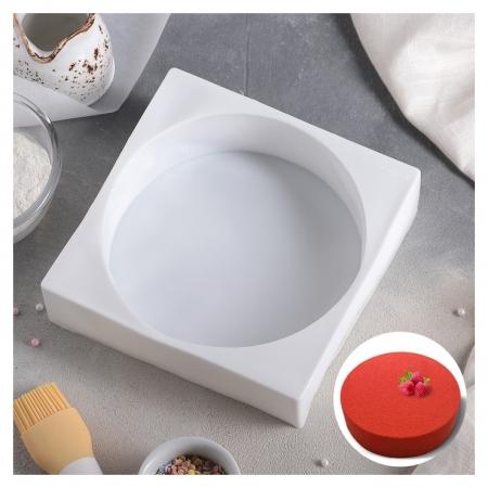 Форма для муссовых десертов и выпечки «Круг», 19,5×5 см, цвет белый  Доляна