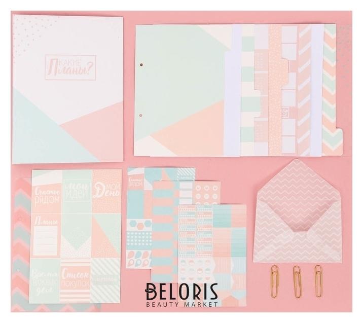Ежедневник My plans, набор для создания, 18.3 × 24.7 × 3.6 см Арт узор