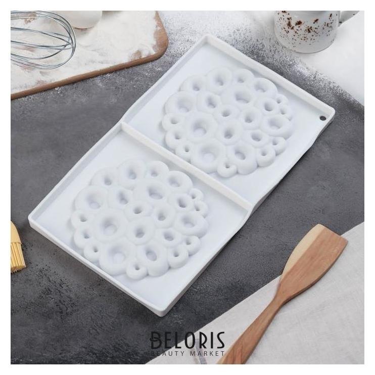 Форма для муссовых десертов и выпечки двойная «Коралл», 30×17,5 см, цвет белый Доляна