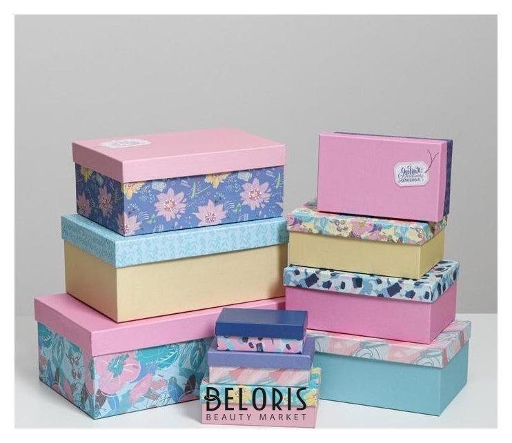 Набор подарочных коробок 10 в 1 «Мазки», 32.5 × 20 × 12.5‒12 × 7 × 4 см Дарите счастье