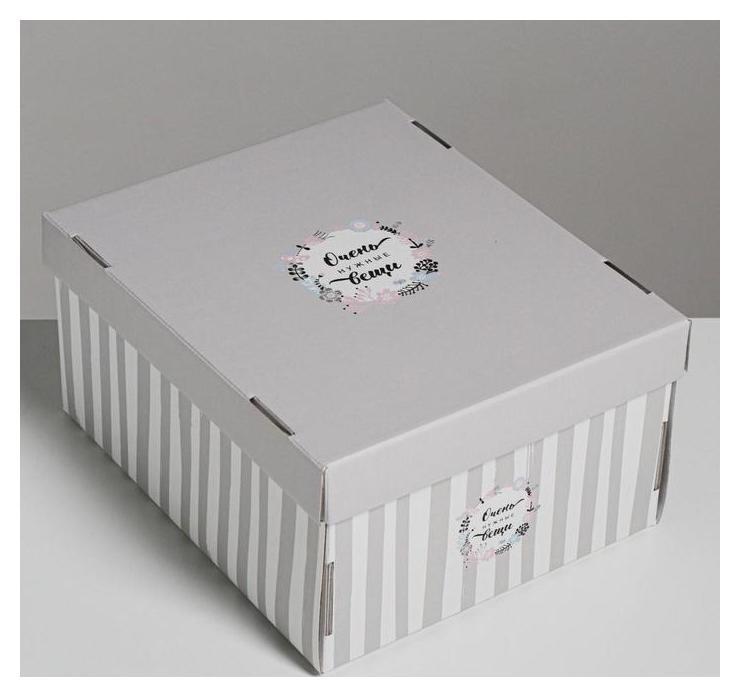 Складная коробка «Очень нужные вещи», 31,2 х 25,6 х 16,1 см  Дарите счастье