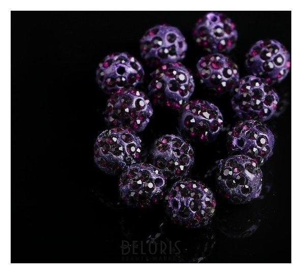 Бусина ШАМБАЛА 10мм (набор 15шт), цвет фиолетовый Queen fair