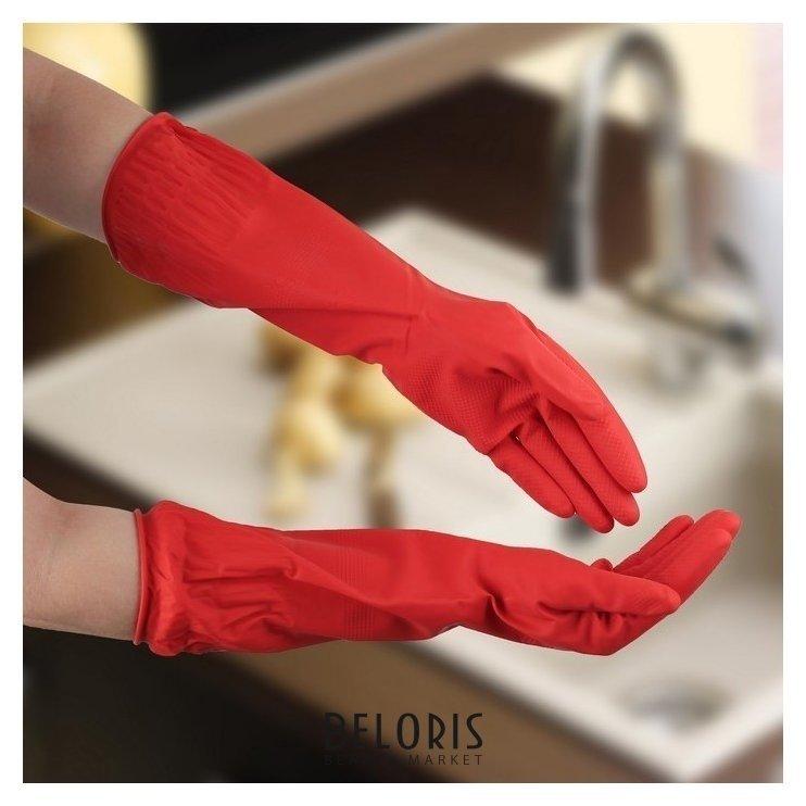 Перчатки хозяйственные латексные, размер XL, длинные манжеты, 80 гр, цвет красный Доляна