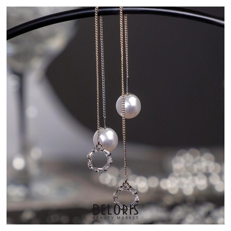 Серьги с жемчугом Цепочки кольцо и бусина, цвет белый в серебре, шар №10 Queen fair