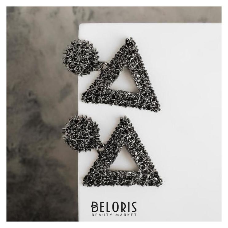 Серьги металл Карибы треугольник, серый металл Queen fair