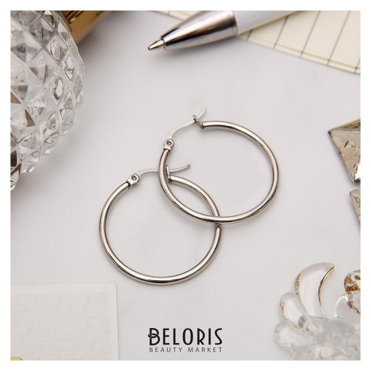 Серьги-кольца Стальные, цвет серебро, d=2,5 см Queen fair