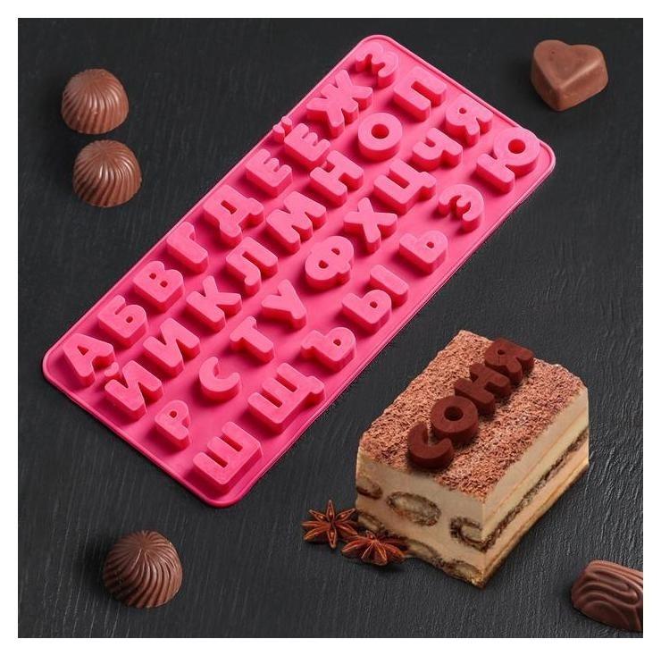 Форма для льда и шоколада «буквы. алфавит русский», 24,8×12 см, 33 ячейки  Доляна