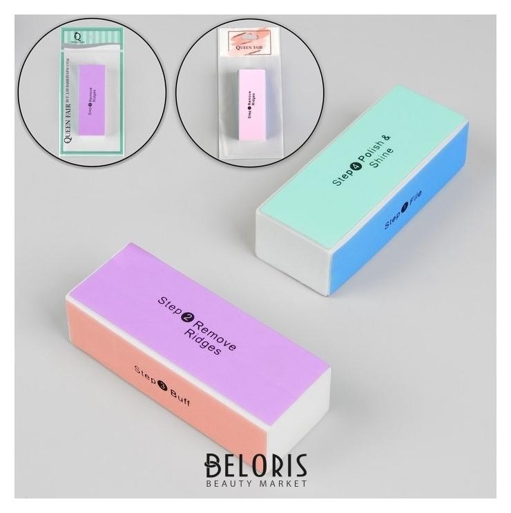 Баф для полировки ногтей, четырёхсторонний, 9 × 3,5 × 2,5 см Queen fair