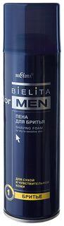Пена для бритья для сухой и чувстительной кожи Белита - Витэкс