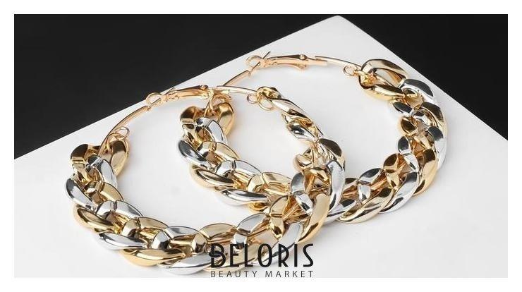 Серьги-кольца Цепь, цвет серебряно-золотой, d=7 см Queen fair