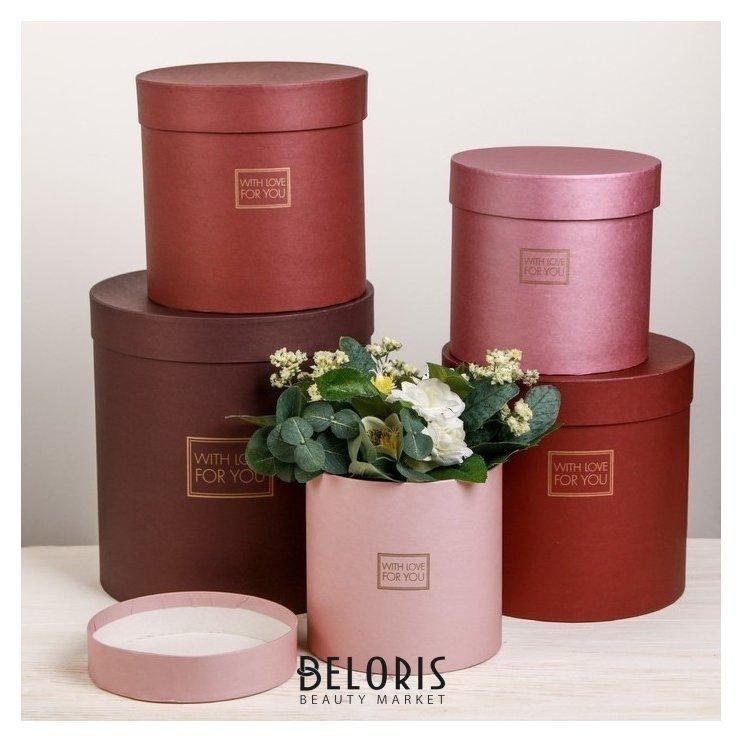 Набор круглых подарочных коробок 5 в 1,Пантон06,15 × 15 × 15 - 23 × 23 × 25 см Дарите счастье