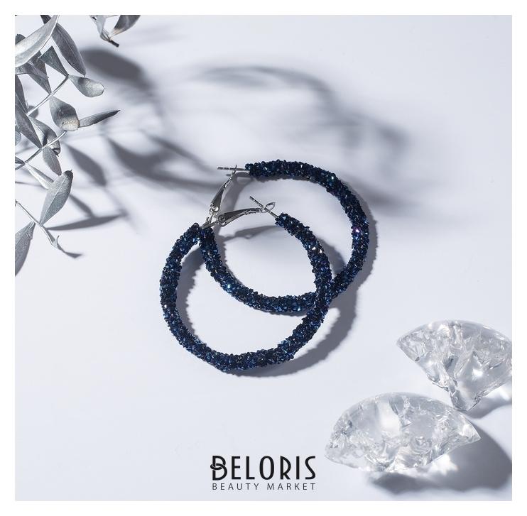 Серьги-кольца Шанталь d=5, цвет синий Queen fair