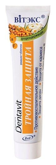 Зубная паста F Тройная защита ромашка и облепиха Белита - Витекс Dentavit