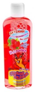 Ополаскиватель детский для полости рта от 2-х лет со вкусом малины