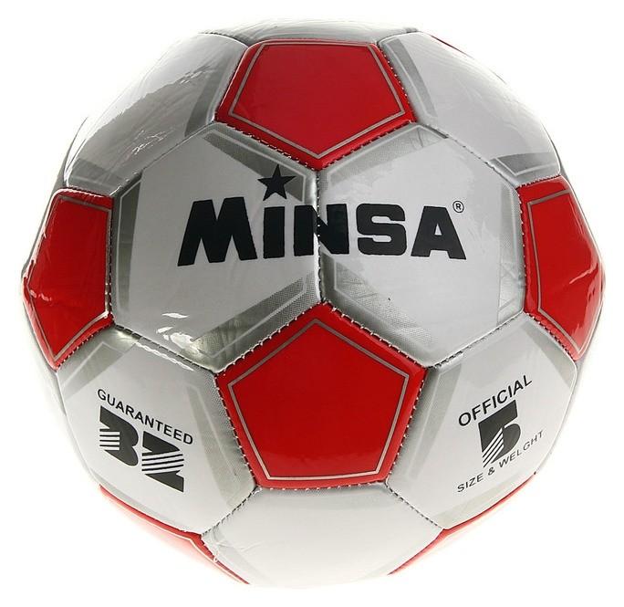 Мяч футбольный Minsa Classic, 32 панели, Pvc, 3 подслоя, машинная сшивка  Minsa