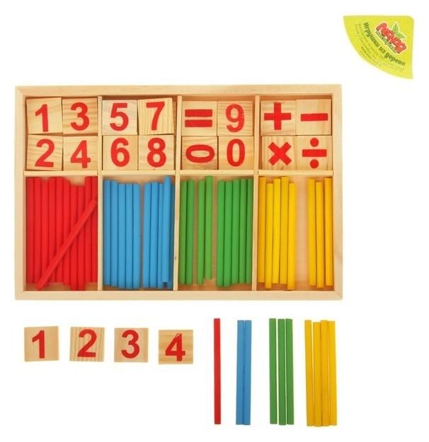 Счётные палочки, цифры и знаки, 72 элемента  Лесная мастерская