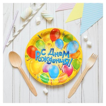 Набор бумажных тарелок «С днём рождения!», 6 шт., 18 см  Страна Карнавалия