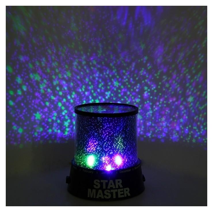 """Ночник-проектор """"Звёздное небо"""" 4 Led, 12 см, (Dc/5v, USB или 3*аа не в комплекте)"""