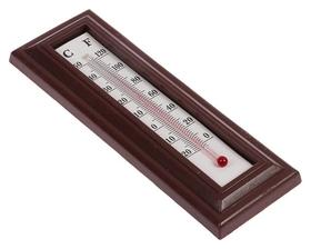 Термометр Luazon, комнатный, пластик, коричневый  LuazON