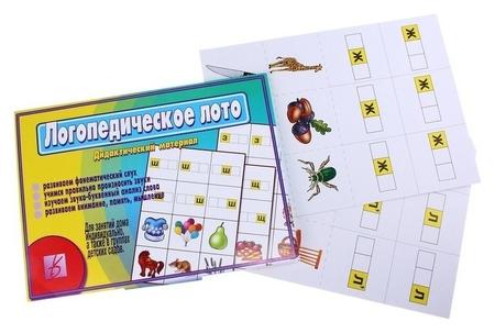 Игра настольная Логопедическое лото  Весна-дизайн