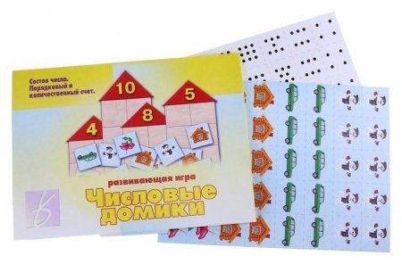 Настольная игра Числовые домики  Весна-дизайн