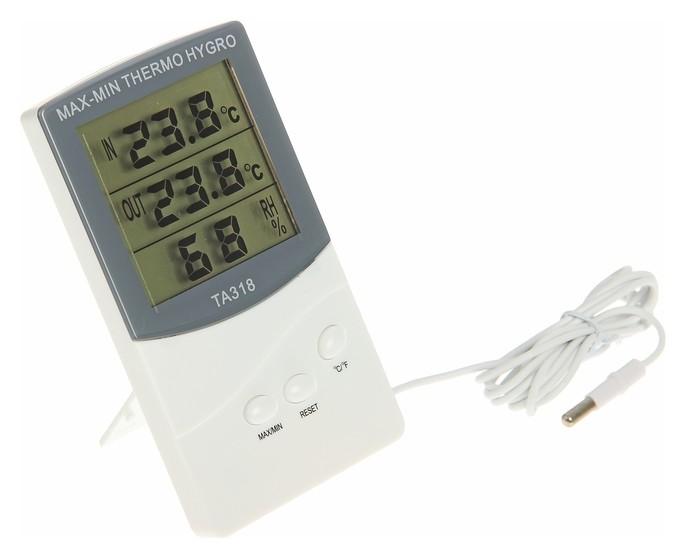 Термометр электронный, 2 датчика температуры, указатель влажности, на батарейках  LuazON