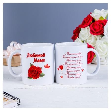 """Кружка """"Любимой маме"""" роза, C нанесением  Дарим красиво"""
