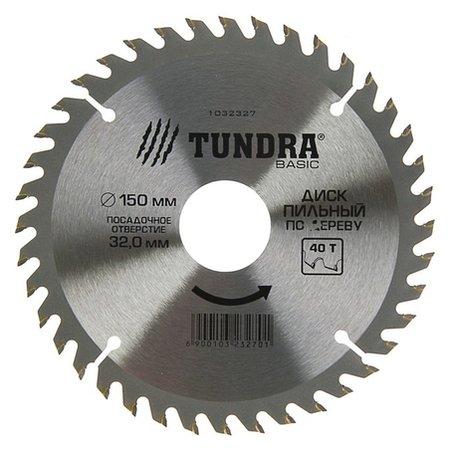 Диск пильный по дереву Tundra, стандартный рез, 150 х 32 мм, 40 зубьев + кольца 20/32, 16/32 Tundra