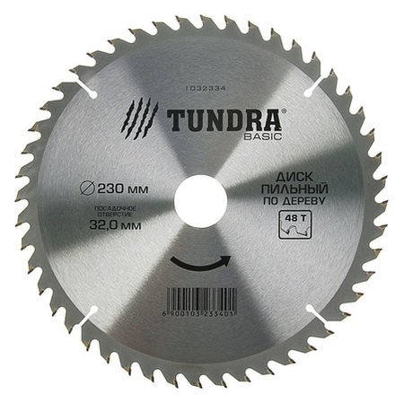 Диск пильный по дереву Tundra, точный рез, 230 х 32 мм, 48 зубьев + кольца 20/32, 16/32  Tundra