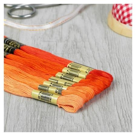 Набор ниток мулине «Цветик-семицветик», 10 ± 1 м, 7 шт, цвет оранжевый спектр  ПНК им. Кирова