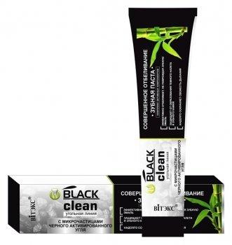 Зубная паста с микрочастицами черного активированного угля совершенное отбеливание
