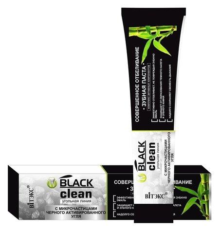 Зубная паста с микрочастицами черного активированного угля совершенное отбеливание  Белита - Витекс