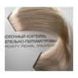 """Краска для волос """"DiaRichesse"""" Тон 10.12 Пепельно- перламутровый"""