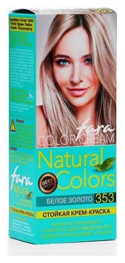 Краска для волос Natural Colors тон 353 белое золото  Fara