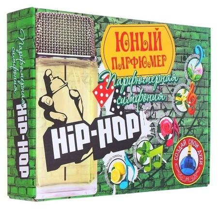 Набор для создания духов «Парфюмерная симфония. хип-хоп»  БрикНик