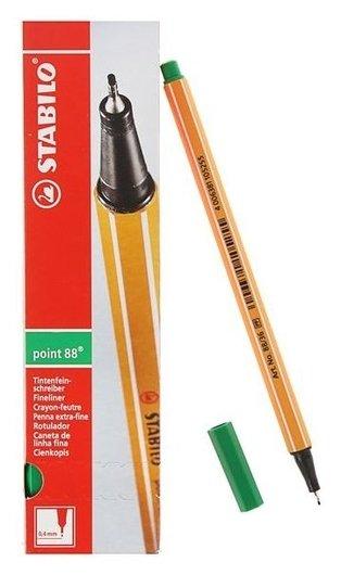 Ручка капиллярная Stabilo Point 88 0.4 мм чернила зеленые Stabilo